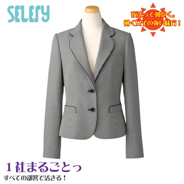 【送料無料】セロリー 【SELERY】S-24300 ジャケット 女性用 事務服 制服 ユニフォーム