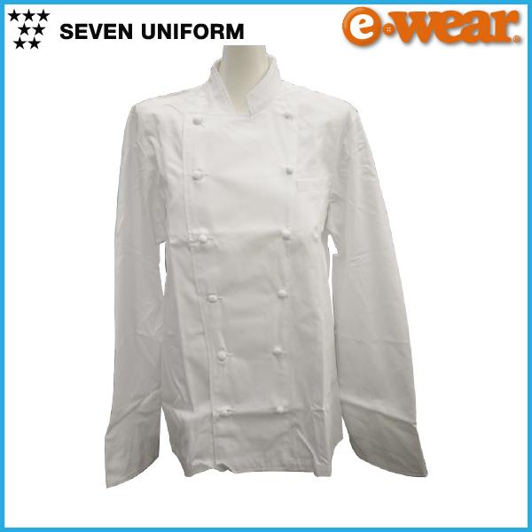 セブンユニフォーム AA461ドレスコックコート 男女兼用 厨房 白衣 【メンズ・レディース】