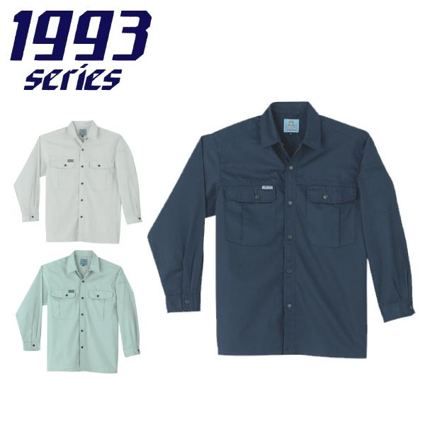 SOWA 桑和 長袖シャツ 195 作業着 作業服 年間 メンズ 祝開店大放出セール開催中 お買い得