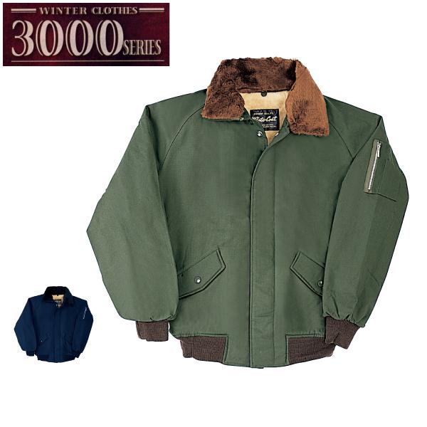 SOWA 防寒パイロットジャンパー 3500 ジャケット 桑和 防寒着 防寒服 秋冬 作業着 作業服