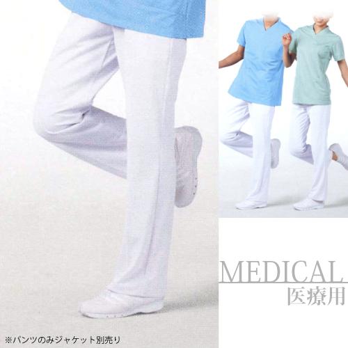 住商モンブラン パンツ(男性用) 72-891 メンズ 白衣 看護師 医者