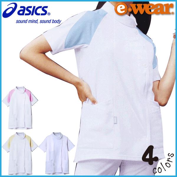 【送料無料】アシックス asics LKM001 レディスジャケット 半袖 女性用 白衣