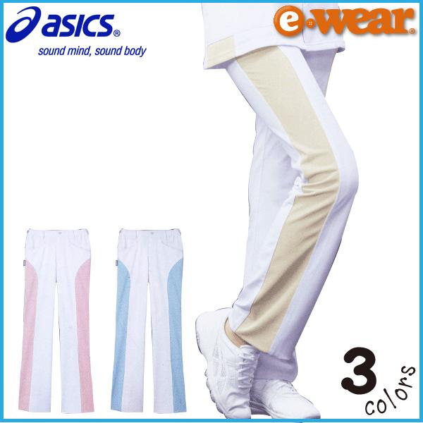 アシックス asics LKM102 レディスパンツ 女性用 白衣