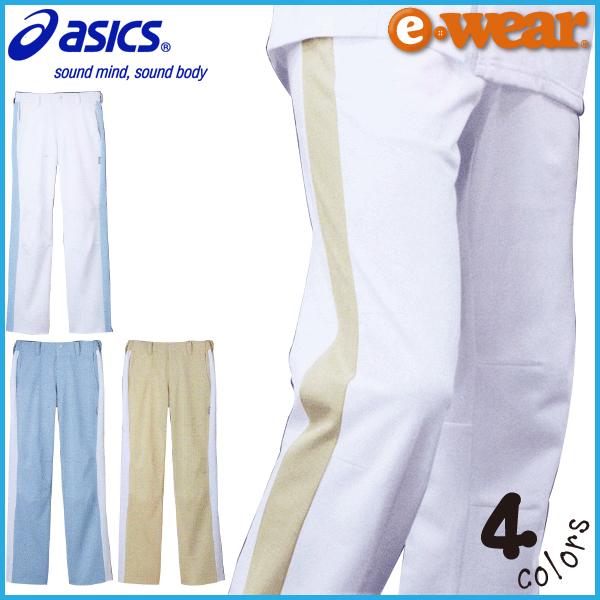 アシックス メンズパンツ LKM602 医療用白衣 asics 男性用 医者