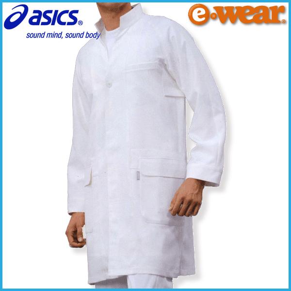 【送料無料】アシックス 長袖ドクターコート LKM701 asics メンズ 白衣 男性用 医者 医師
