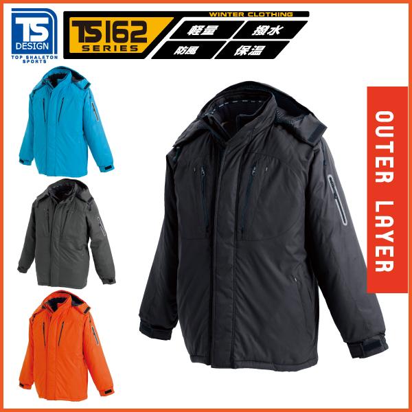 TS DESIGN 防寒コート ライトウォームウインターコート 1627 藤和 防寒着 防寒服 作業着 作業服