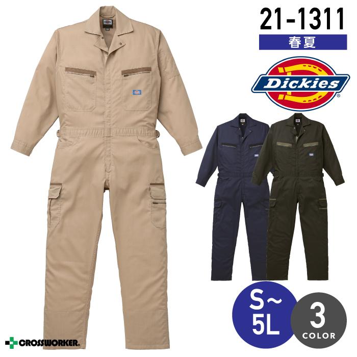ディッキーズ 長袖つなぎ服 Dickies 21-1311 春夏 作業着 作業服