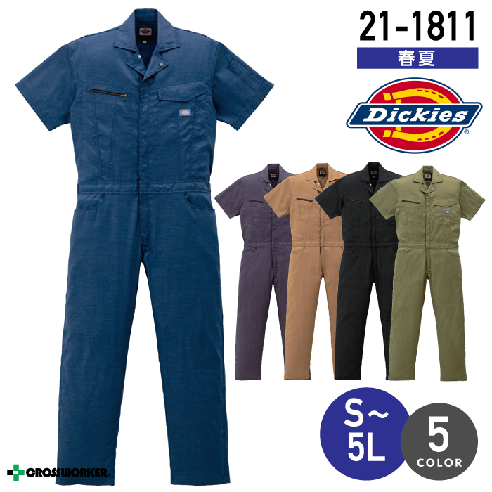 ディッキーズ 半袖つなぎ服 Dickies 21-1811 春夏 作業着 作業服【3L】