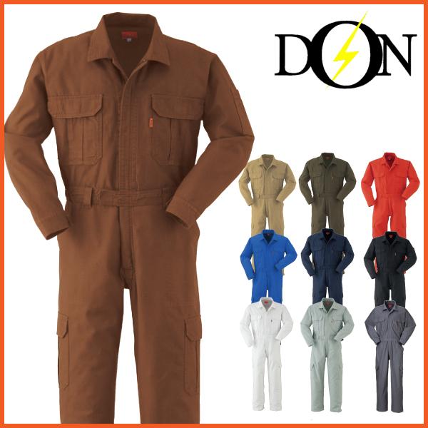 税込 大きいサイズ有 ヤマタカ カバーオール 2200 長袖つなぎ 男女兼用 イベント 年間 作業服 作業着 卓越
