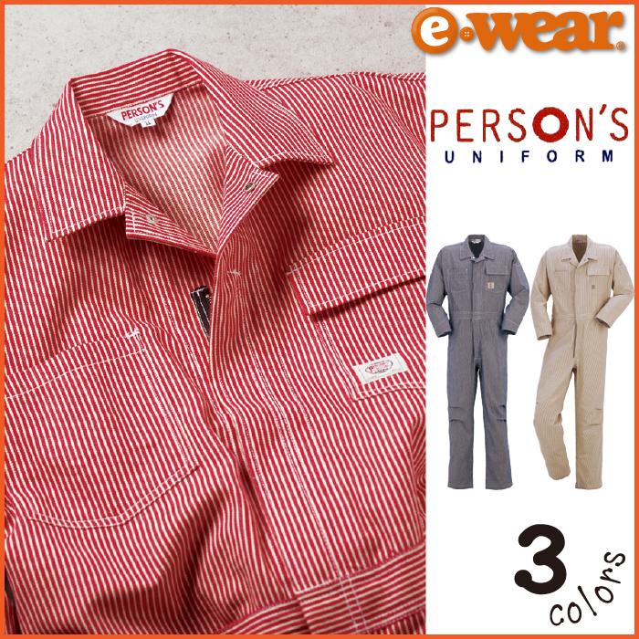 ヤマタカ カバーオール P018 長袖つなぎ 年間 作業服 レディース イベント 作業着