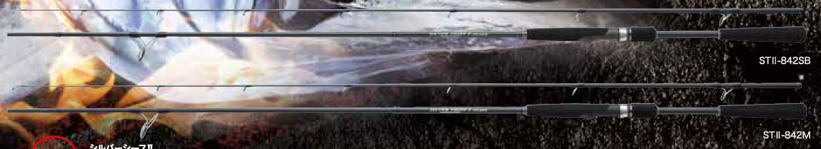 スラッシュSLASH SILVER THIEF2シルバーシーフ2 ST2-842M 067066 太刀魚 ワインドロッド