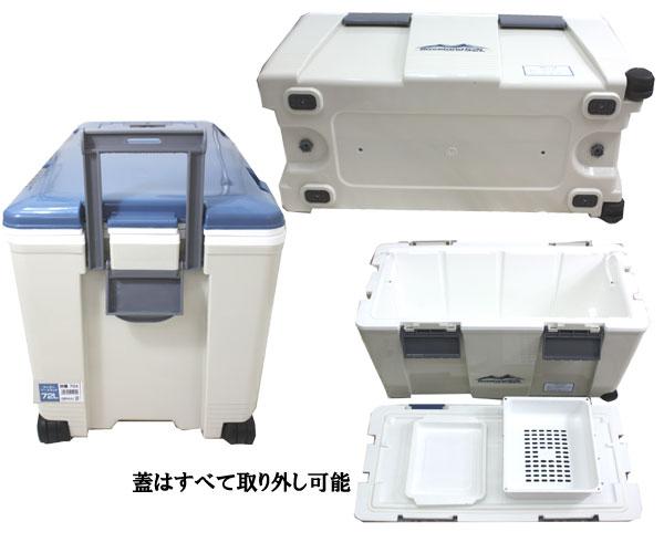 地基冷却器 72 L P14Nov15
