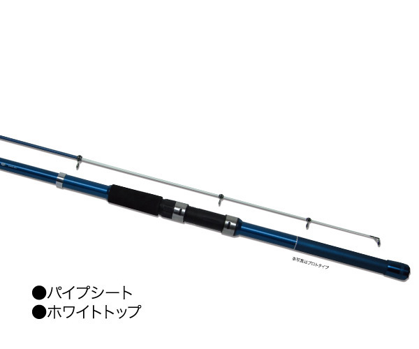 PRO 信托 (protrust) 海上钓鱼蓝色战斗 300 厘米海钓鱼杆 053694 2013年模型 02P07Nov15