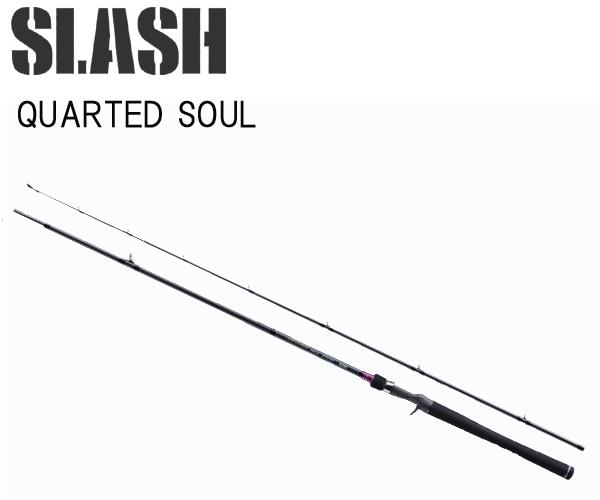 SLASH ( スラッシュ ) QUARTED SOUL C632M バスベイトロッド 056275陸っパリの万能ロッド誕生