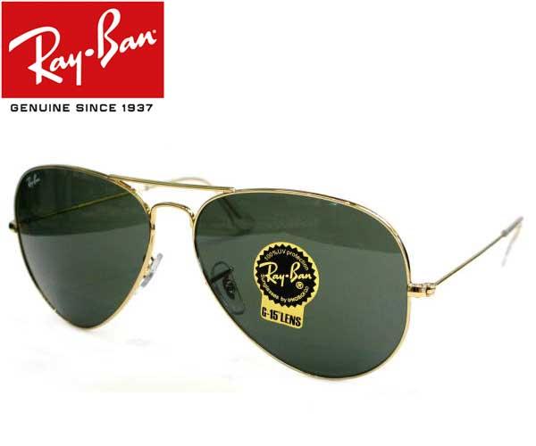 Ray-Ban ( レイバン ) アビエーター ティーエム ラージメタル2 RB3026-62-L2846 サングラス【 あす楽 対象 】【 あす楽便 】【 送料無料 ( 北海道 ・ 沖縄除く ) 】メンズ レディース【5月末まで】