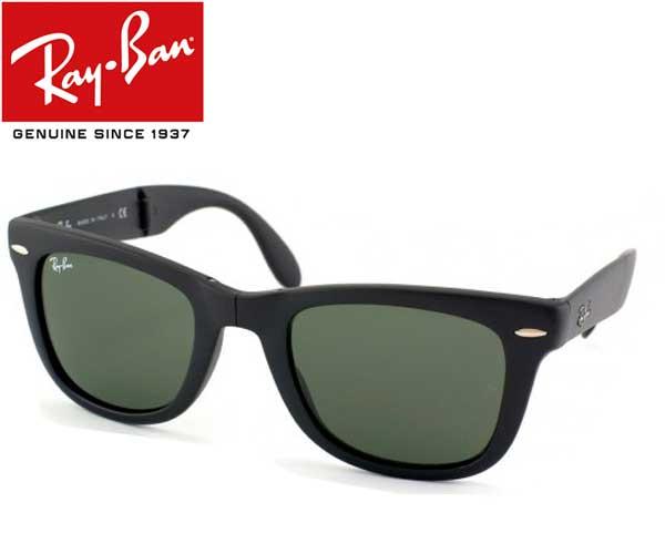Ray-Ban ( レイバン ) フォールディング ウェイファーラー RB4105-50-601S サングラス【 あす楽 対象 】【 あす楽便 】【 送料無料 ( 北海道 ・ 沖縄除く ) 】rayban UVカットメンズ レディース【5月末まで】