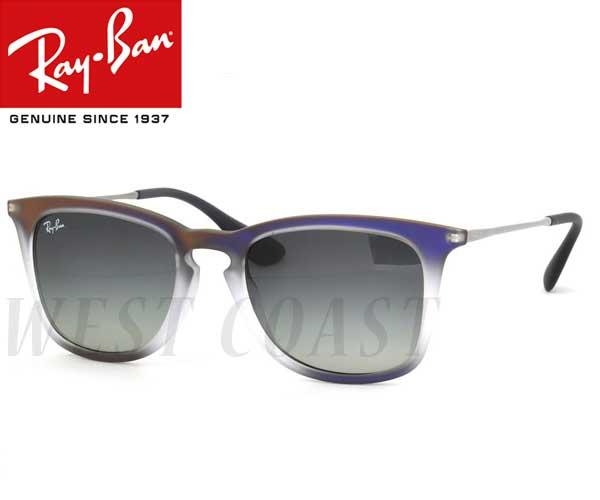 レイバン Ray-Ban RB4221F-52-622311 サングラス【 あす楽 】【 送料無料 ( 北海道 ・ 沖縄除く ) 】rayban 紫外線 UV カット 対策 メンズ レディース アジアンフィッティング