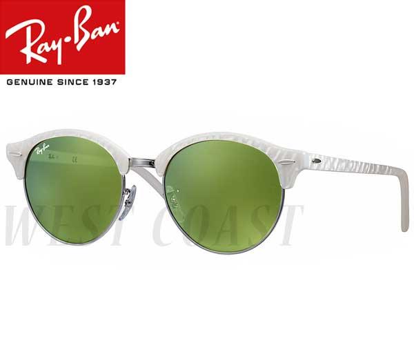 レイバン Ray-Ban クラブラウンド RB4246-51-988/2Xサングラス 丸【 あす楽 】【 送料無料 ( 北海道 ・ 沖縄除く ) 】rayban 紫外線 UV カット 対策 メンズ レディース