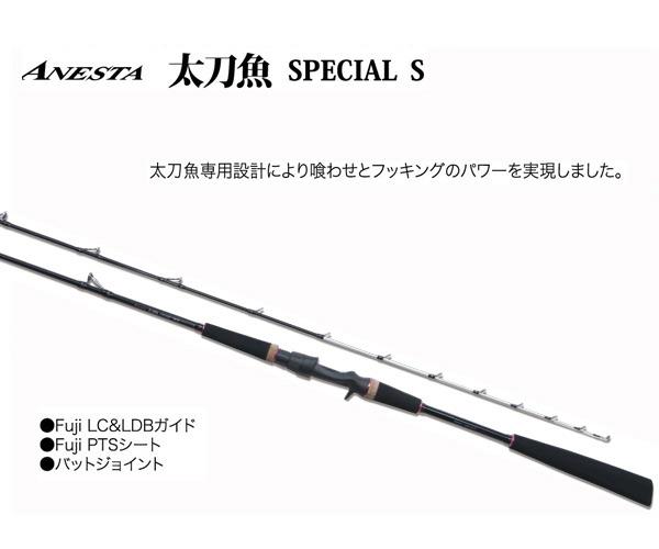 PRO TRUST ( プロトラスト ) ANESTA太刀魚SPECIAL S 190S 190cm 061415 船ロッド【 送料無料 ( 北海道 ・ 沖縄除く ) 】【代引き ・ 離島不可】食わせの7:3調子