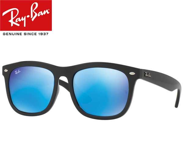 レイバン Ray-Ban RB4260D-57-601/55 サングラス 【 あす楽 】【 送料無料 ( 北海道 ・ 沖縄除く ) 】アジア人向けに設計・デザイン【5月末まで】