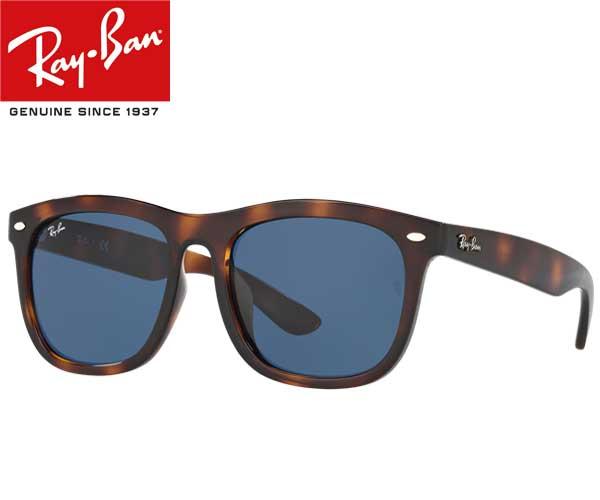 レイバン Ray-Ban RB4260D-57-710/80 サングラス【 あす楽 】【 送料無料 ( 北海道 ・ 沖縄除く ) 】アジア人向けに設計・デザイン