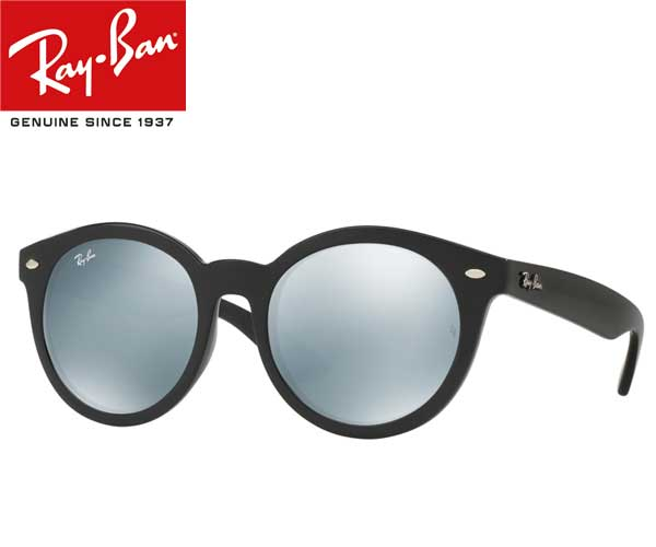 レイバン Ray-Ban RB4261D-55-601/30 サングラス 丸 【 あす楽 】【 送料無料 ( 北海道 ・ 沖縄除く ) 】アジア人向けに設計が行われたモデルだから日本人に最適YOUNGSTER【5月末まで】