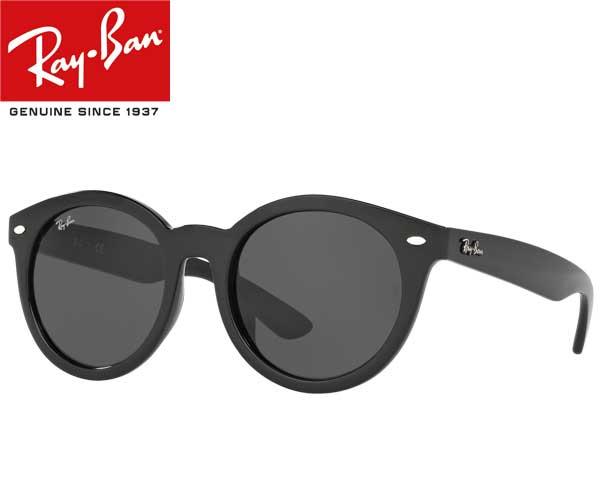 レイバン Ray-Ban RB4261D-55-601/87 サングラス 【 あす楽 】【 送料無料 ( 北海道 ・ 沖縄除く ) 】アジア人向けに設計が行われたモデルだから日本人に最適YOUNGSTER