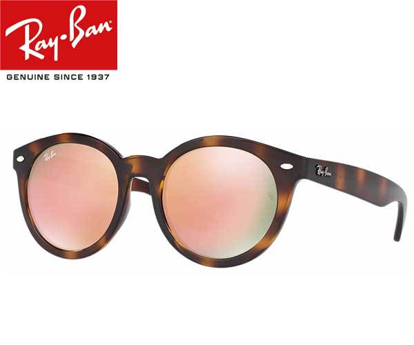 Ray-Ban(雷斑)RB4261D-55-710/2Y太阳眼镜