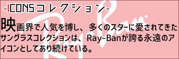 RAYBAN(雷斑)局平地透镜RB3447N-50-001/30太阳眼镜