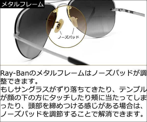 Ray-Ban(雷斑)RB3534 RB3534-59-002太阳眼镜