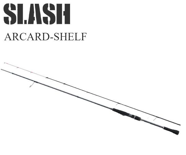 ポイント最大25倍 12/10まで年末売り尽くし サイバーマンデー スーパーセールSLASH(スラッシュ) ARCARD-SHELFアーカードシェルフ ASS-632-ST テッィプラン・イカメタル エギング