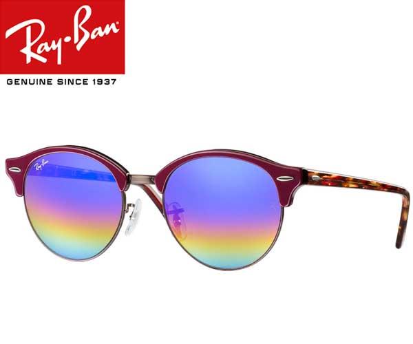 レイバン Ray-Ban クラブラウンド RB4246-51-1222C2 サングラス 【 あす楽 】【 送料無料 ( 北海道 ・ 沖縄除く ) 】rayban 紫外線 UV カット 対策 メンズ レディース