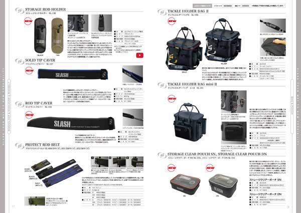 SLASH (slash)  Storage rod holder SL-136 rod holder