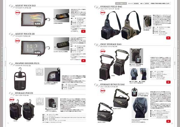 SLASH (slash)  Storage field BAG SL-142 one shoulder BAG
