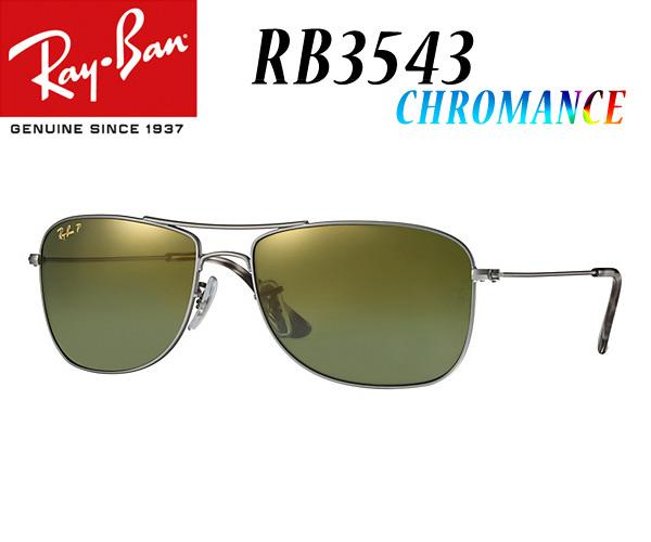 レイバン Ray-Ban RB3543-029/6O-59 クロマンス 偏光サングラス 【 あす楽 】【 送料無料 ( 北海道 ・ 沖縄除く ) 】Ray-Ban最新レンズのクロマンスレンズを使用 CHROMANCE