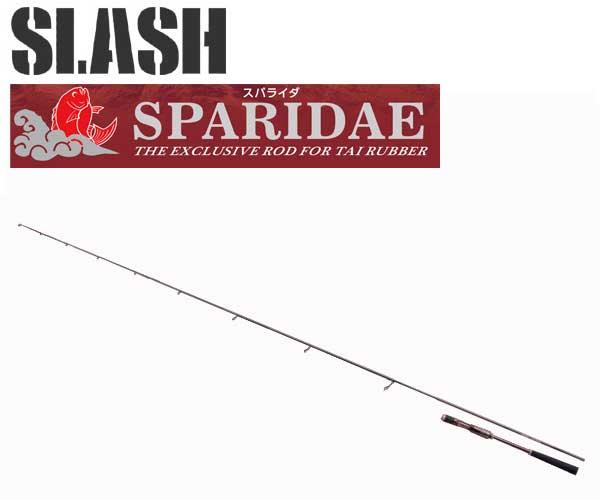 SLASH ( スラッシュ ) SPARIDAE ( スパライタ ) SP-S712-TB 216cm 061224 タイラバロッド スピニングオールラウンダーMODEL代引き・離島不可