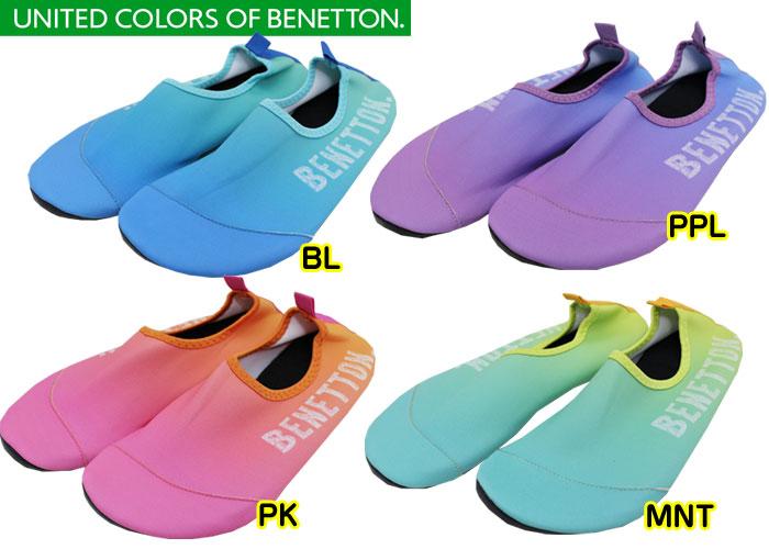 Benetton shop online ukraine dating