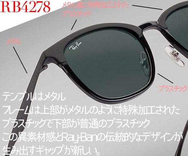 Ray-Ban(雷斑)RB4278-51-6284B1太阳眼镜