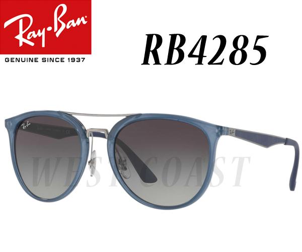 レイバン Ray-Ban RB4285-55-630311 サングラス ダブルブリッジ【 あす楽 】【 送料無料 ( 北海道 ・ 沖縄除く ) 】レトロスタイル メンズ レディース