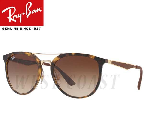 6031712c61 eWESTCOAST RAKUTEN ICHIBATEN  Ray-Ban (Ray-Ban) RB4285-55-710 13 sunglasses  double bridge