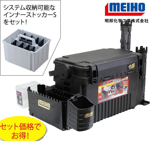MEIHO ( メイホウ ) VS-7070 アングラーフルセット当店オリジナルタックルボックスセットルアーマン専用に豪華にカスタマイズ! 収納ボックス BOXをお探しの方に