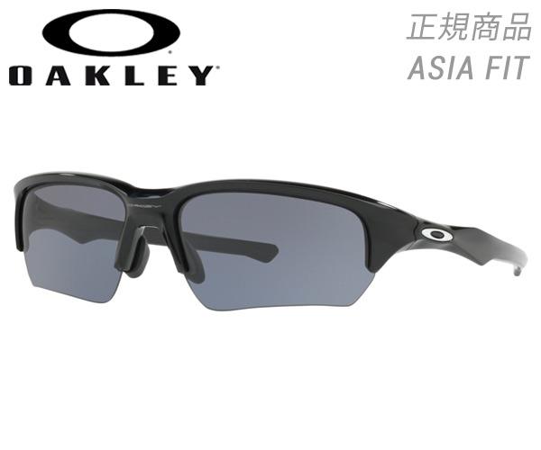 オークリー OAKLEYFlack Beta フラックベータ OO9372-937202-65 サングラス 【 あす楽 】【 送料無料 ( 北海道 ・ 沖縄除く ) 】お求めやすいエントリーモデル 【5月末まで】