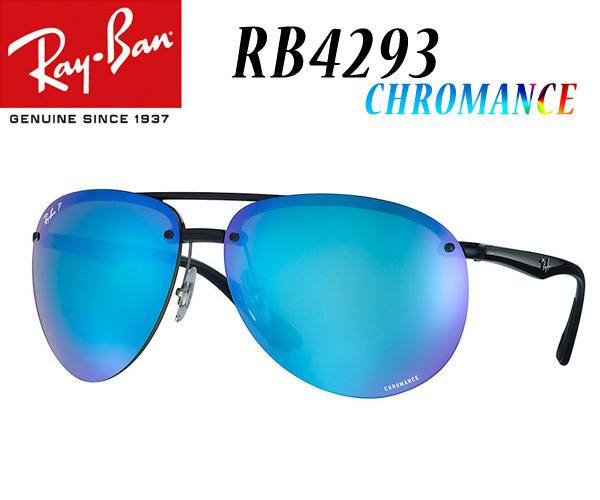 レイバン Ray-Ban CHROMANCE クロマンス RB4293CH-64-601/A1 偏光サングラス【 あす楽 】【 送料無料 ( 北海道 ・ 沖縄除く ) 】最新レンズのクロマンスレンズを使用