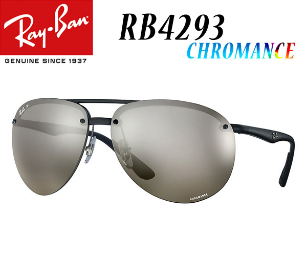 レイバン Ray-Ban CHROMANCE クロマンス RB4293CH-64-601S5J 偏光サングラス【 あす楽 】【 送料無料 ( 北海道 ・ 沖縄除く ) 】最新レンズのクロマンスレンズを使用