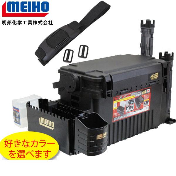 MEIHO ( メイホウ ) 外付けオプションフルセット+ショルダーベルト オリジナルタックルボックスセットVS7070ベース単品で買うよりお得