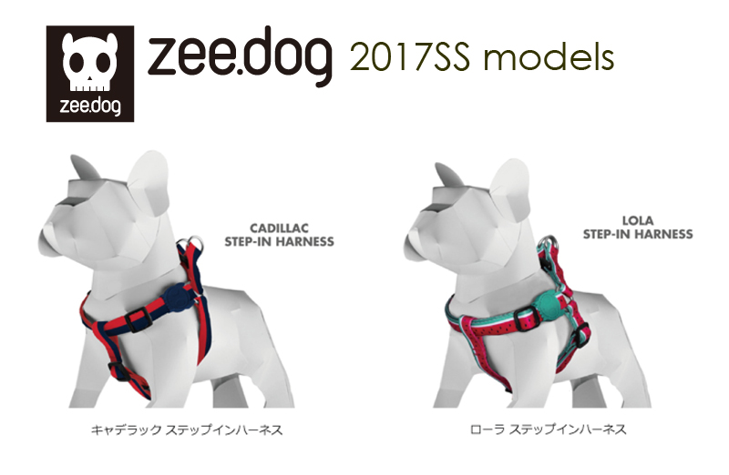zee.dog (G dog) STEP IN HARNES harness small size