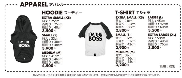 e3a7ba642c0 T-shirt for the zee.dog (G dog) T-shirts XS SIZE dog
