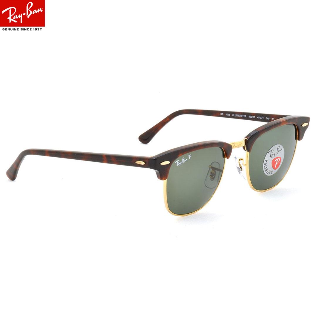 Ray-Ban (Ray-Ban) CLUBMASTER クラブマスターポラライズド RB3016-51-990 58 polarization  sunglasses aa0214c100