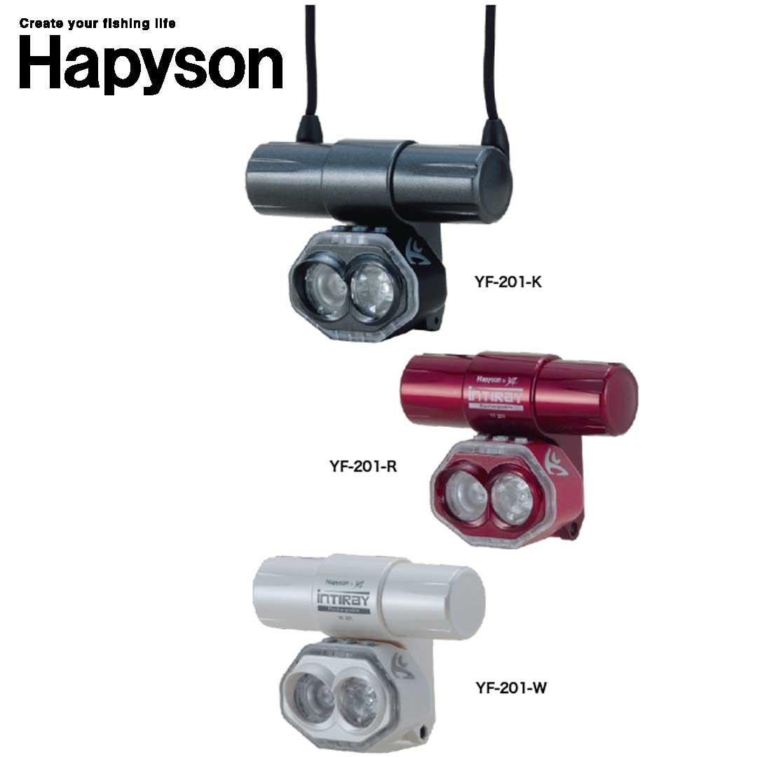 HAPYSON ( ハピソン ) YF-201 充電式チェストライト INTIRAYインティレイぶれない首 ライト ぶら下げ 胸元