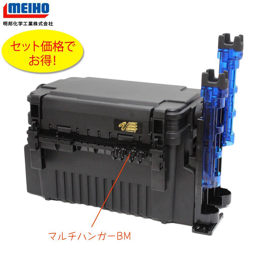 独特の上品 MEIHO(メイホウ) VS7070 BM-250light(Cブルー)×2 マルチハンガーBM オリジナルタックルボックスセット, NO.NO.NO.:628abfde --- canoncity.azurewebsites.net